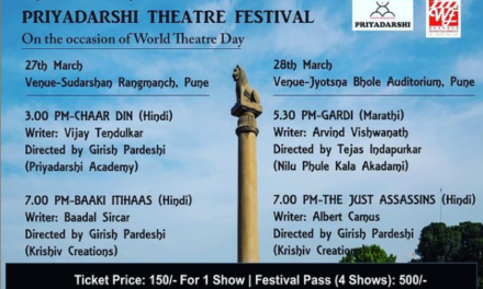 Priyadarshi Theatre Festival @ Pune